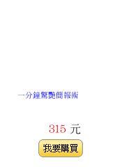 【PPT模板】實用款108套PPT模板 *免費下載取用*